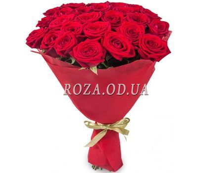 """""""Bouquet of 25 roses"""" in the online flower shop roza.od.ua"""