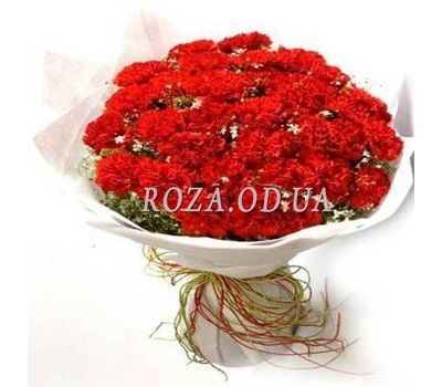 """51 red carnations"" in the online flower shop roza.od.ua"