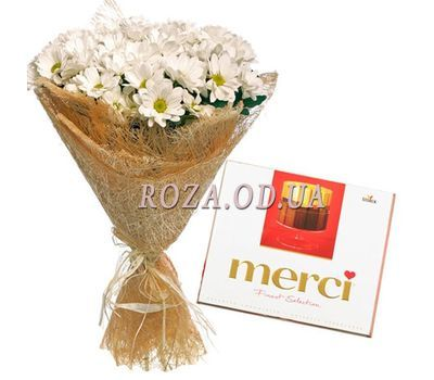 """9 chrysanthemum + Merci"" in the online flower shop roza.od.ua"