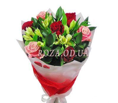 """""""Букет цветов для нее"""" в интернет-магазине цветов roza.od.ua"""