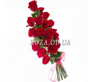 """Bouquet to the man"" in the online flower shop roza.od.ua"