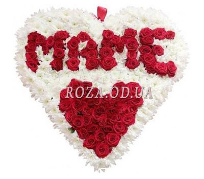 """Flowers for mom"" in the online flower shop roza.od.ua"