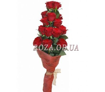 """""""Flowers for a man"""" in the online flower shop roza.od.ua"""
