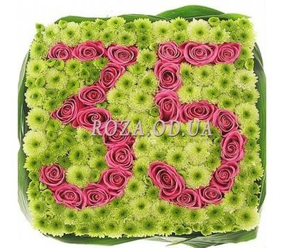 """Birthday Composition"" in the online flower shop roza.od.ua"