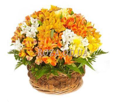 """Alstroemeria basket"" in the online flower shop roza.od.ua"