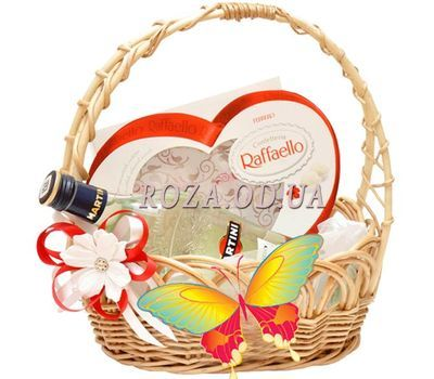 """The basket for February 14"" in the online flower shop roza.od.ua"