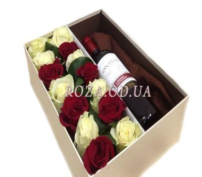 """Male whim"" in the online flower shop roza.od.ua"