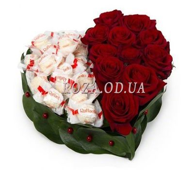 """Heart for Valentine"" in the online flower shop roza.od.ua"
