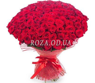 """101 rose 60 cm"" in the online flower shop roza.od.ua"