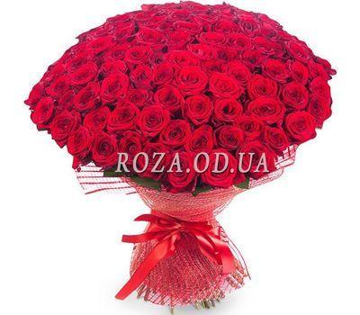 """""""101 роза 60 см"""" в интернет-магазине цветов roza.od.ua"""
