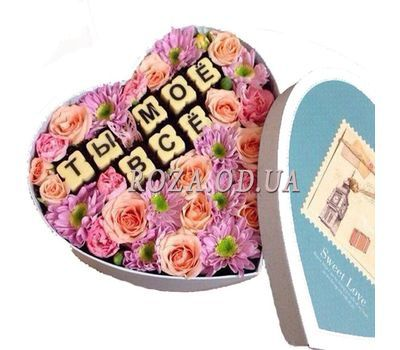 """""""Box of flowers"""" in the online flower shop roza.od.ua"""