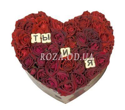 """""""Розы в коробке"""" в интернет-магазине цветов roza.od.ua"""