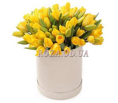"""Yellow tulips in a box"" in the online flower shop roza.od.ua"